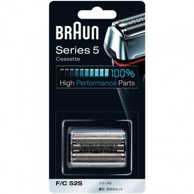 Резервна глава за самобръсначка Braun Series 5 52S Silver