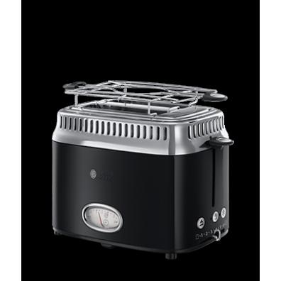 Ретро тостер Russell Hobbs 21681-56