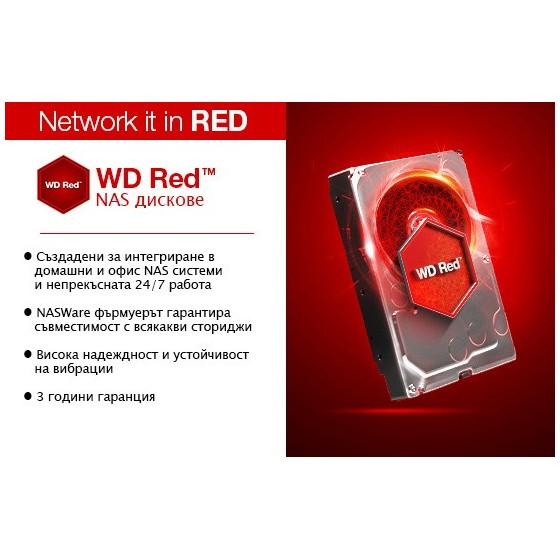 HDD Хард диск 4TB SATAIII WD Red PRO 7200rpm 128MB for NAS and Servers (5 years warranty)