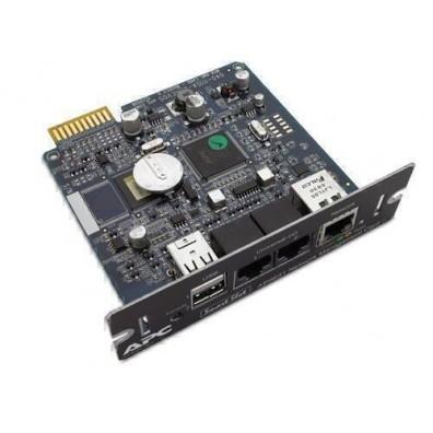 APC Netbotz rack аксесоар PX - HID